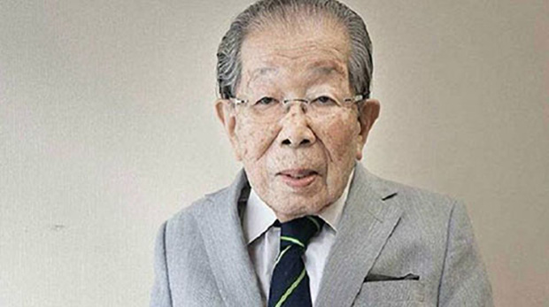 """""""105-Year-Old Doctor Offers Advice on How to Live Longer and Be Happy Every Day"""", The Hearty Soul"""