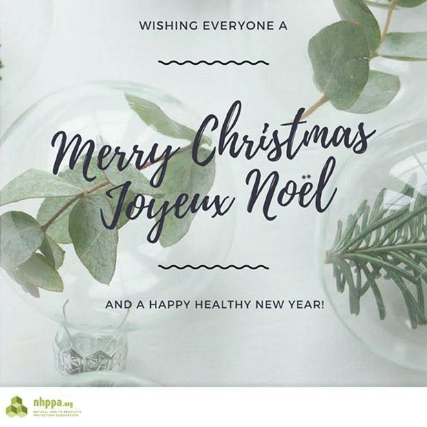 Merry Christmas! Joyeux Noël!