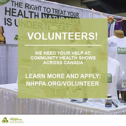 Volunteers! We need your help.